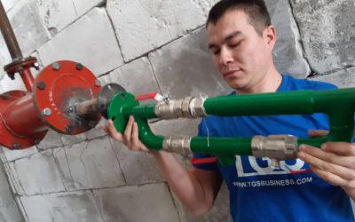 Fruit And Vegetable Drying Uzbekistan